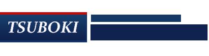東京都や神奈川県を中心に家の塗り替え・防水塗装工事・屋根の葺き替えや内装工事を行う有限会社坪木塗装